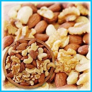 ★即決★生くるみ 徳用 40% アーモンド 1kg カシューナッツ KI876 20% 3種類 素焼き オイル不使用 ミックスナッツ 無塩 無添加