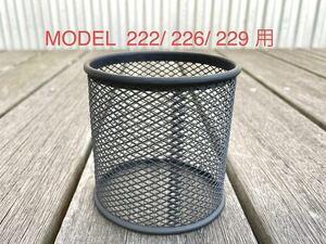 メッシュグローブ ver2 メッシュホヤ ブラック グローブガード コールマン PEAK1 model 222/226/229 フェザーランタン ハンドメイド 自作