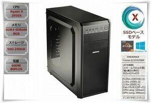 ★究極コア!!ブラックPC〔SSD240GB/M8GB搭載〕Ryzen 9 3950X/ENERMAX Fulmo.Q ECA3360/MSI X570-A PRO/600W 80PLUS/Win10 Pro[YY8591]