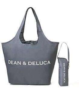 新品 DEAN & DELUCA レジかご買い物バッグ&ストラップ付き保冷ボトルホルダー グロウ 付録 レジカゴサイズ エコバッグ 大人