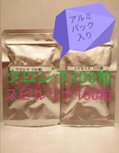クロレラ100粒+スピルリナ100粒 ※アルミパック入り ヌマエビ ヤマトヌマエビ ビーシュリンプなどのエサ