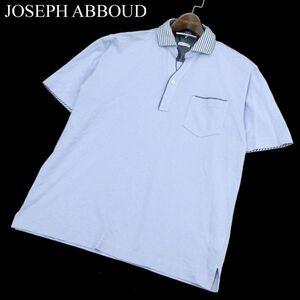 JOSEPH ABBOUD ジョセフ アブード 襟ストライプ★ 半袖 ポロシャツ Sz.LL メンズ 大きいサイズ 日本製 A1T08989_7#A