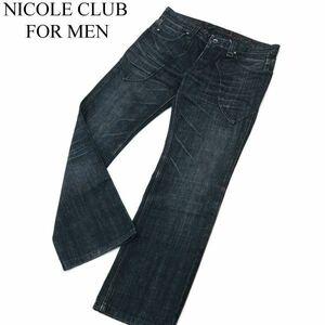 NICOLE CLUB FOR MEN ニコルクラブ フォーメン デザイン ポケット★ USED加工 デニム パンツ ジーンズ Sz.44 メンズ A1B04563_9#R