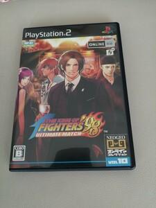 PS2 KOF98 キングオブファイターズ98 king of fighters