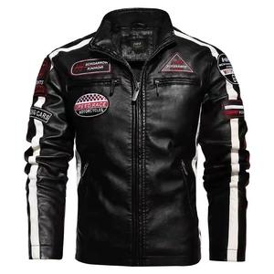 レザージャケット メンズ ライダースジャケット 革ジャン 皮ジャンバイクジャケット 裏起毛 ジャケット オシャレ 春秋冬 Mサイズ ブラック