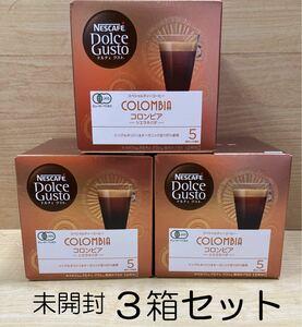 3箱セット ドルチェグスト コロンビア シエラネバダ ネスカフェ NESCAFEポイントQRコード付き コーヒー