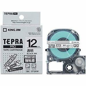 透明 12mm キングジム テープカートリッジ テプラPRO 強粘着 12mm ST12KW 透明