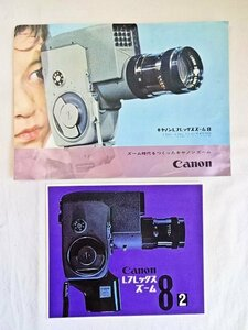 * that time thing /1960 year about *Canon L7 Rex zoom 8/L7 Rex zoom 8-2 8mmsine camera pamphlet total 2 sheets * Canon /sine camera *