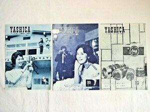 * that time thing /1960-1961 year about *YASHICA 8mmsine camera 8E/8E3* links / Mini Star / pen ta matic 2 type etc. camera pamphlet total 3 sheets * Yashica *