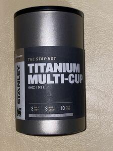 ☆スタンレー Stanley チタニウム マルチカップ 300ml 新品未使用!☆