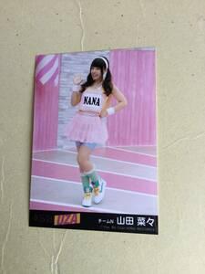 AKB48 UZA 劇場盤封入写真 チームN 山田 菜々 他にも出品中 説明文必読 NMB48