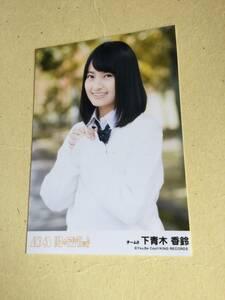 AKB48 11月のアンクレット 劇場盤封入写真 チーム8 下青木 香鈴 他にも出品中 説明文必読