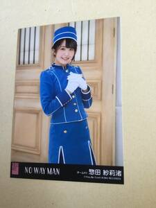 AKB48 NO WAY MAN 劇場盤封入写真 チームKⅡ 惣田 紗莉渚 他にも出品中 説明文必読 SKE48
