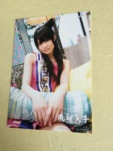 AKB48 飛翔入手 フライングゲット 通常盤封入写真 前田 亜美 他にも出品中 説明文必読
