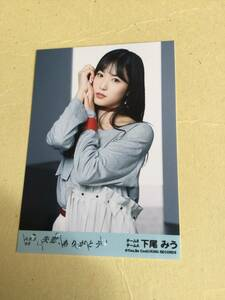 AKB48 失恋、ありがとう 劇場盤封入写真 チーム8/チームA 下尾 みう 他にも出品中 説明文必読