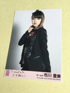 AKB48 ここがロドスだ、ここで跳べ! 劇場盤封入写真 チームA 市川 愛美 他にも出品中 説明文必読