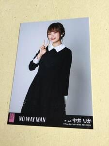 AKB48 NO WAY MAN 劇場盤封入写真 チームG 中井 りか 他にも出品中 説明文必読 NGT48