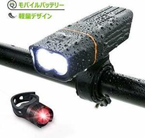 新品黒 自転車 ライト LED 防水 800ルーメン 2600mTGFSKSE767320I