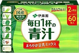 7.5g×60包(スティックタイプ) 毎日1杯の青汁 粉末タイプ 伊藤園 (有糖) 7.5g×60包
