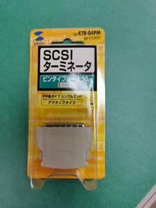 サンワサプライ SCSIターミネータ KTR-04PM ピンタイプハーフ50pin