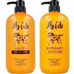 ジュンラブ 馬油シャンプー+コンディショナー 1000mLセット ダメージヘア用 フルーティフローラルの香り