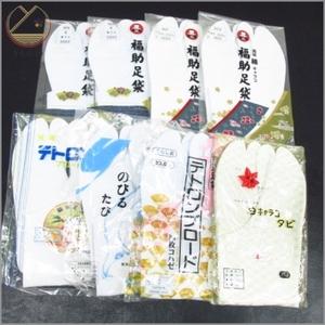★着物10★ 1円 足袋 23cm まとめて8点 和装小物 [同梱可] ☆☆