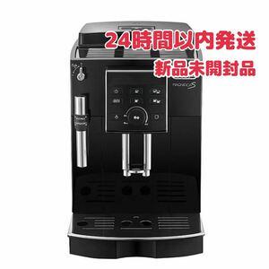 【新品未開封品】コーヒーメーカー デロンギ 全自動 ECAM23120BN コンパクト全自動エスプレッソマシン 「マグニフィカS」