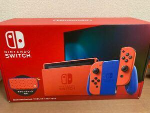 [美品]Nintendo Switch マリオレッド×ブルーセット(10月22日発送)