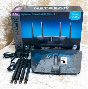 NETGEAR RAX50-100JPS AX5400 Wi-Fi6 ルーター