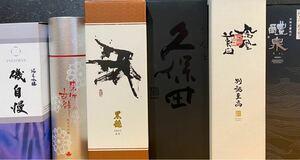 値下げ!日本酒 四合瓶 6本セット!