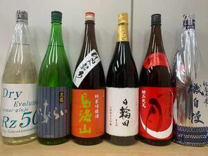 値下げ!日本酒 一升瓶6本セット