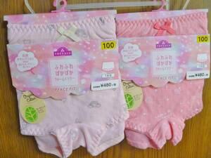 $650 サイズ100 ふわふわ/ぽかぽか 女の子♪♪インナー 1分丈ショーツ 柄違い 2点セット! ピンク オーガニックコットン使用