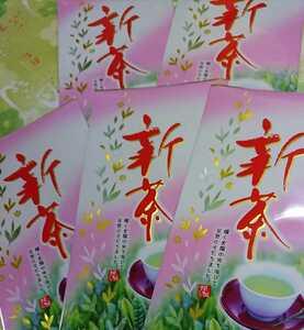 静岡県産 深蒸し茶 100g5袋 静岡茶 新茶 日本茶 煎茶 お茶