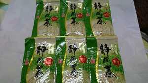 静岡県産 農家さん まかないのお茶 100g6袋 静岡茶 深むし茶
