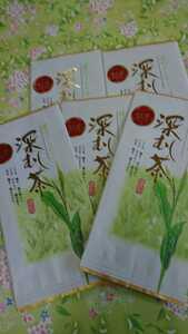 静岡県産 深蒸し茶 100g5袋 健康茶 日本茶 緑茶 静岡茶 お茶 八十八夜新茶