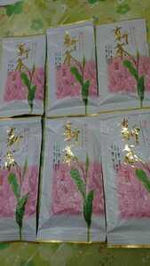 静岡県産 深蒸し茶 100g6袋 静岡茶 日本茶 緑茶 健康茶