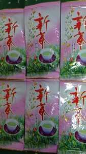 静岡県産 深蒸し茶 100g6袋 静岡茶 新茶