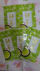 静岡県産 深蒸し茶 100g5袋 二番茶 静岡茶 煎茶
