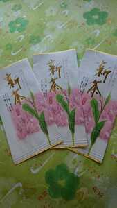 静岡県産 深蒸し茶 100g3袋 静岡茶 日本茶 緑茶 健康茶 新茶 お茶