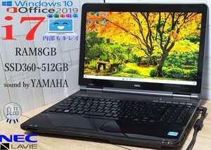 バッテリー良好♪【最強Core i7 メモリ8GB 新品SSD360GB(即決512GB) 音YAMAHA】Win10(Win11変更可) NEC LaVie LL750 Office2019 特典★ v33