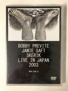 【入手困難DVD】Bobby Previte Jamie Saft Skerik / Live In Japan 2003 DVD WORD PUBLIC 検) jazz ジャズ tm