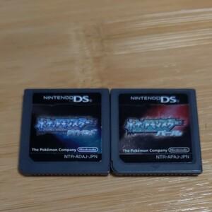 ニンテンドーDS  ポケットモンスターダイヤモンド パール 2本セット ソフト