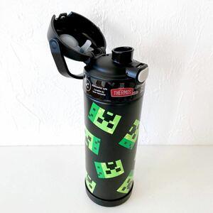 マイクラ マインクラフト 水筒 サーモス 真空断熱 真空 直飲み ステンレス