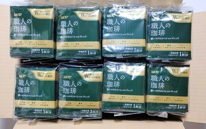 UCCコーヒー 200袋 職人の珈琲 深いコクのスペシャルブレンド 賞味期限:2022.07.05