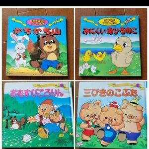 絵本7冊セット  世界名作ファンタジー  日本昔ばなし アニメ絵
