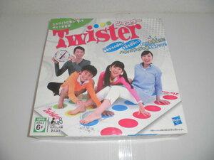 ●昭和 レトロ ツイスター Twister ※外箱傷み有り パーティー ゲーム 玩具 おもちゃ