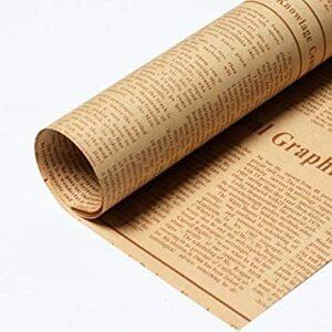 ブラウン [FUPUONE] ラッピングペーパー 包装紙 英字新聞紙風プリント クラフト紙 背景紙 (ブラウン)