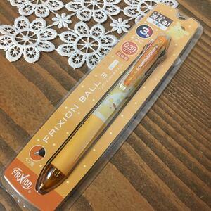 サンリオ フリクションボールペン   3色ボールペン  送料120 新品 こすると消える!  日本製  ポムポムプリン