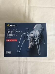 [新品]SOTO レギュレーターストーブ ST-310 シングルバーナー