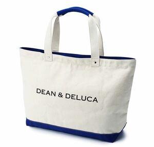 新品 DEAN & DELUCA キャンバストートバッグ ブルー&ナチュラル ディーンアンドデルーカ